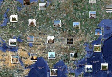 гугл карты фото со спутника в реальном времени