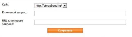 Sepool как добавить запрос