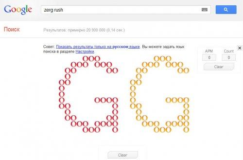 Google Zerg Rush, zerg rush, играть google zerg rush
