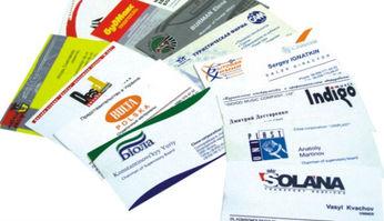 Создать визитку онлайн. программа для создания визиток