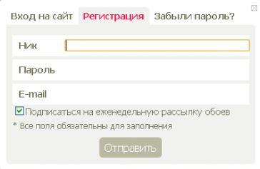 Desktopmania.ru регистрация