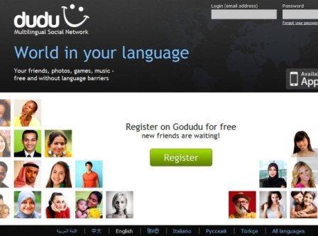 Dudu.com - социальная сеть без языковых барьеров