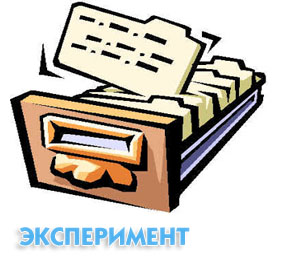 Покупка трастовых ссылок