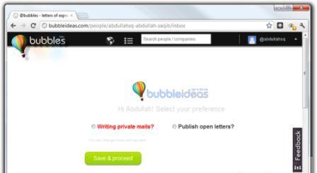 Bubbles или как отправить рукописный текст онлайн