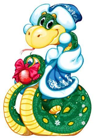 Новогодняя открытка со змеей