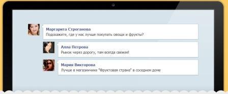 Sosedi.ru - обсуждения и новости