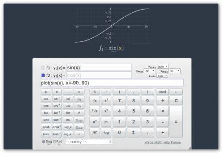 Web2.0Calc онлайн калькулятор