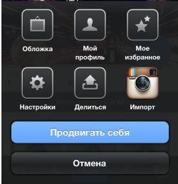 Mobli instagram