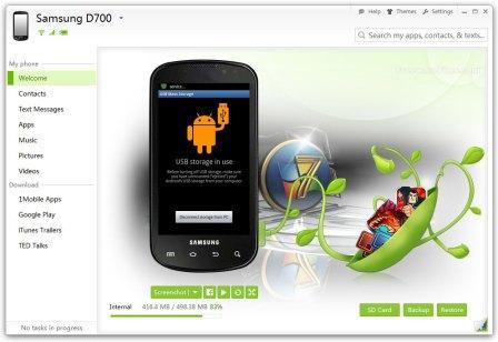 Управление смартфоном через браузер с помощью SnapPea