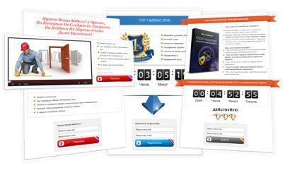 WpPage примеры лендингов