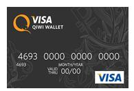 Как заказать qivi visa platic