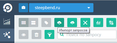 Import-Zaprosov