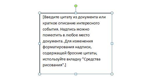 Форма для ввода